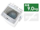 全自動洗濯機  フロストシルバー AQW-V9MBK-FS [洗濯9.0kg /乾燥機能無 /上開き] 【買い替え3000pt】