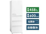 【10/24まで20%ポイントサービス】【基本設置料金セット】 冷蔵庫 Delie(デリエ)シリーズ アンティークホワイト AQR-V46KBK-W [4ドア /右開きタイプ /458L] 【買い替え5000pt】