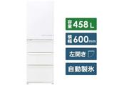 【10/24まで20%ポイントサービス】【基本設置料金セット】 冷蔵庫 Delie(デリエ)シリーズ アンティークホワイト AQR-V46KBKL-W [4ドア /左開きタイプ /458L] 【買い替え5000pt】