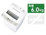 全自動洗濯機  ホワイト AQW-S6M-W [洗濯6.0kg /上開き]