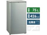 冷蔵庫  ブラッシュシルバー AQR-8K-S [1ドア /右開きタイプ /75L]