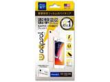 iPhone 8用 全面保護(液晶面+背面&側面) Wrapsol ULTRA 衝撃吸収フィルム WPIP8N-FB