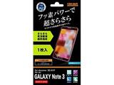 GALAXY Note 3用 フッ素コートさらさら気泡軽減超防指紋フィルム 1枚入 反射防止タイプ RT-SC01FF/H1