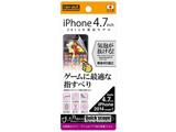 iPhone 6用 ゲーム&アプリ向け保護フィルム 1枚入 マットタイプ RT-P7F/G1