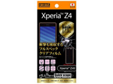 Xperia Z4用 高光沢タイプ/究極全部入り・光沢・防指紋フィルム 1枚入 RT-XZ4FT/ALC
