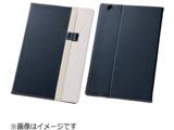Xperia Z4 Tablet用 バイカラー ブックレザーケース 合皮 ネイビー/ホワイト RT-Z4TLC7/NW