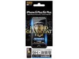 【在庫限り】 iPhone 6s Plus/6 Plus用 9H耐衝撃・ブルーライト・光沢ハイブリッドガラスフィルム RT-P10FT/V1