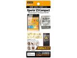 Xperia Z5 Compact用 反射防止タイプ/耐衝撃・反射防止・防指紋フィルム 1枚入 RT-RXPH2F/DC