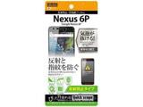 Google Nexus 6P用 反射防止・防指紋フィルム RT-NX6PF/B1