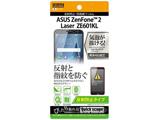 ZenFone 2 Laser(ZE601KL)用 反射防止タイプ/反射防止・防指紋フィルム 1枚入 RT-AZ2L6F/B1