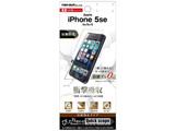 iPhone SE用 液晶保護フィルム 耐衝撃 反射防止 RTP11SFDC