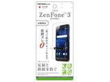 ZenFone 3(ZE520KL)用 液晶保護フィルム 指紋 反射防止 RT-RAZ3F/B1