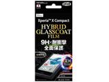 Xperia X Compact用 液晶保護フィルム ラウンド9H 耐衝撃 ハイブリッドガラスコート 反射防止 ブラック RT-RXPXCRF/U1B