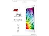 10.5インチiPad Pro用 液晶保護フィルム 指紋防止 光沢 RT-PA9F/A1