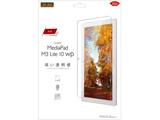 MediaPad M3 Lite 10 wp用 フィルム 指紋防止 光沢 RT-M3L1WF/A1