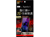 Xperia 1 フィルム TPU PET 高光沢 フルカバー RT-RXP1FT/NPUC 光沢