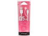タブレット/スマートフォン対応[micro USB] 充電USBケーブル 2.4A (0.5m・ホワイト) PG-MC05M05WH
