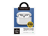 AirPods Pro(エアーポッズプロ)充電ケース用タフケース Premium Style ホワイト PG-APPC02WH