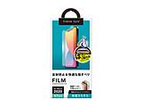 iPhone 12/12 Pro 6.1インチ対応 治具付き 液晶保護フィルム 究極さらさら PG-20GTA01