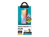 iPhone 12 Pro Max 6.7インチ対応 治具付き 液晶保護フィルム 究極さらさら PG-20HTA01