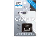 iPhone 8 Plus/7 Plus用 カメラレンズ プロテクターセット シルバー PG-17LGA02SV シルバー