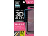 iPhone 11 Pro 5.8インチ用 治具付き 3Dハイブリッドガラス 覗き見防止 PG-19AGL04H ハイブリッドガラス 覗き見防止