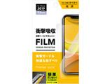 iPhone 11 Pro Max 6.5インチ用 治具付き 液晶保護フィルム 衝撃吸収/光沢 PG-19CSF01