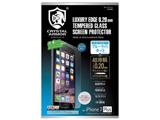 【在庫限り】 iPhone 7 Plus用 ブルーライトカット強化ガラス 0.2mm GI02-20B