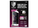 【在庫限り】 iPhone 7 Plus用 フルフラット覗き見防止強化ガラス 0.2mm ホワイト GI02-FFP-WH
