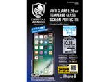 アピロス iPhone X用 アンチグレアブルーライトカット強化ガラス 0.28mm GI0825A