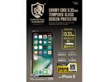 iPhone X用 ラウンドエッジ強化ガラス 0.33mm クリア GI0833