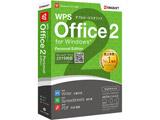 WPS Office 2 Personal Edition DVD-ROM版