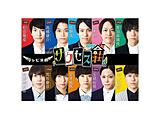 テレビ演劇 サクセス荘  BD-BOX BD