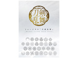 ミュージカル『刀剣乱舞』〜MUSIC CLIPS 2015-2020〜[EMPV-5012][DVD]