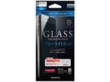 iPhone 6s/6用 GLASS PREMIUM FILM ブルーライトカット LP-I6SFGBC