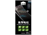 【在庫限り】 iPhone 6s Plus/6 Plus用 保護フィルム SHIELD・G 反射防止・衝撃吸収 LP-I6SPFLMSAS