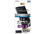 Xperia Z5 Compact用 SHIELD・G HIGH SPEC FILM 背面保護・反射防止・衝撃吸収 LP-XPZ5CFLMSRB