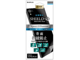 Xperia Z5 Premium用 SHIELD・G HIGH SPEC FILM 背面保護・マット・指紋防止 LP-XPZ5PFLMB