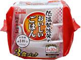 低温製法米のおいしいごはん 国産米100% 150g×3パック