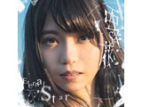 亜咲花 / ISLAND EDテーマ「Eternal Star」 DVD付 CD