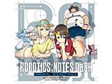 『ROBOTICS;NOTES DaSH』オリジナル・サントラ CD