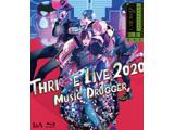 【特典対象】【05/26発売予定】 THRIVE/ B-PROJECT THRIVE LIVE2020 -MUSIC DRUGGER- 初回生産限定盤 BD ◆ソフマップ・アニメガ特典「A4サイズトートバッグ」