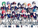 B-PROJECT/ B with U 初回生産限定盤(ダイコクver.)