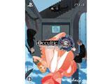 OCCULTIC;NINE (オカルティック・ナイン) 限定版 【PS4ゲームソフト】