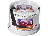 データ用DVD-R(1〜16倍速対応・4.7GB・インクジェットプリンター対応)50枚スピンドルケース SPDR47PWC50S SPDR47PWC50S [50 /4.7GB /対応]