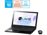 【在庫限り】 ノートPC LAVIE Note Standard PC-NS150HAB スターリーブラック [Win10 Home・Celeron・15.6インチ・Office付き・HDD 1TB]