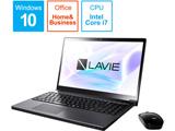 ノートPC LAVIE Note NEXT PC-NX750LAB グレイスブラックシルバー [Win10 Home・Core i7・15.6インチ・Office付き]