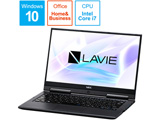 【在庫限り】 PC-HZ750LAB-2 ノートパソコン LAVIE Hybrid ZERO PC-HZ750LAB-2 [13.3型 /intel Core i7 /SSD:256GB /メモリ:8GB /2