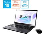 ノートPC LAVIE Note NEXT グレイスブラックシルバー PC-NX850NAB [Core i7・15.6インチ・Office付き・HDD 1TB・SSD 256GB]