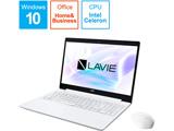 ノートPC LAVIE Note Standard カームホワイト PC-NS150NAW [Celeron・15.6インチ・Office付き・HDD 1TB]